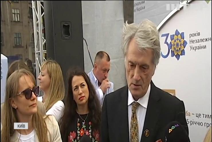 Українській гривні виповнилось 25 років: як відзначали ювілей