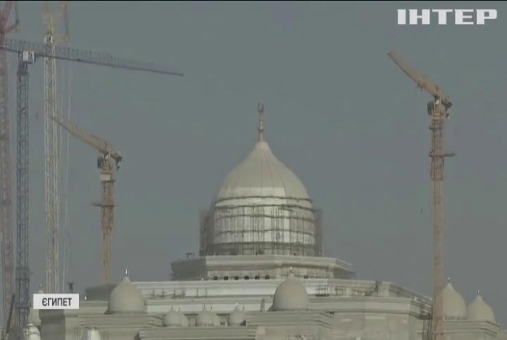"""В пустелі Єгипту побудують """"розумну"""" столицю"""