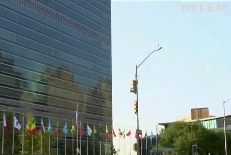 Доповідь ООН визначає Російську Федерацію державою-окупантом