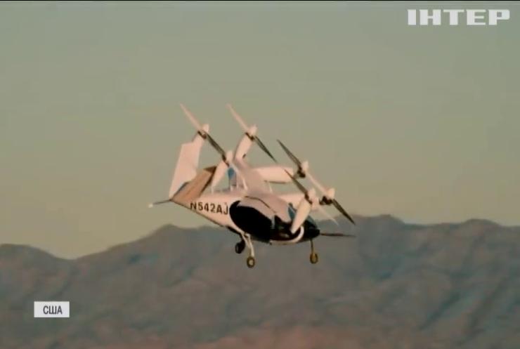 NASA планує запустити перші рейси повітряного таксі до 2024 року