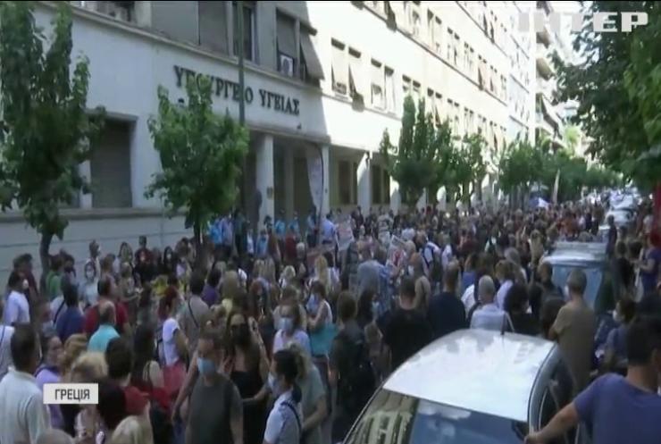 Грецькі медики страйкують проти примусової вакцинації