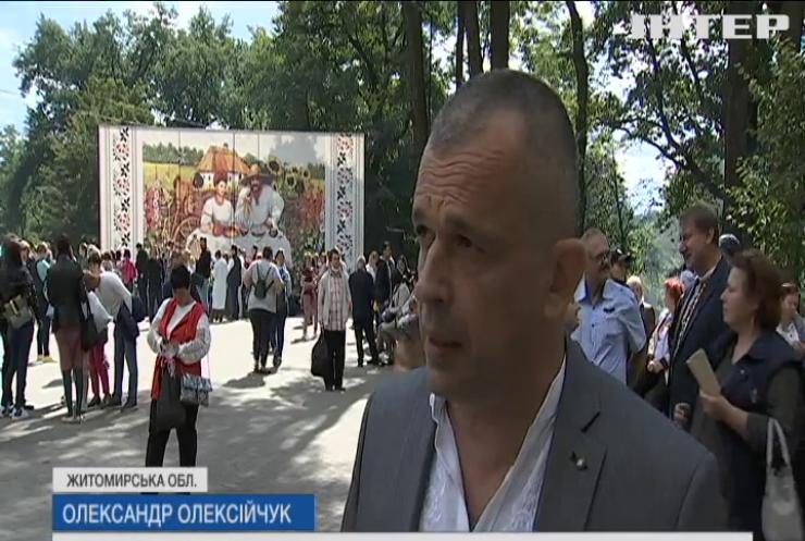 В Коростені відбувся міжнародний фестиваль дерунів