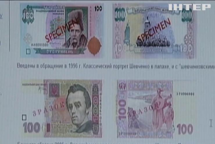 Історія української гривні: як створювали дизайн національної валюти