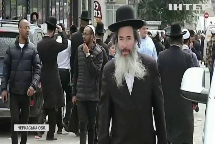 Святкування юдейського Нового року: хасидів обурює встановлений туристичний збір