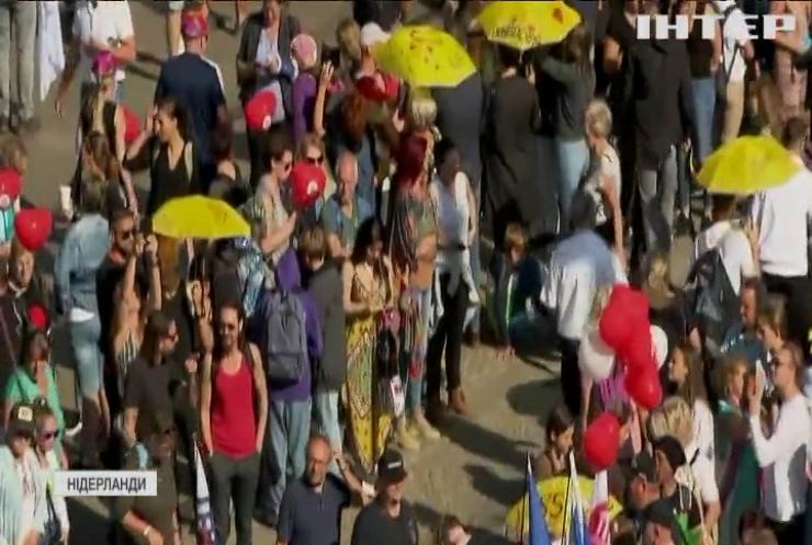 В Амстердамі мітингували проти карантину