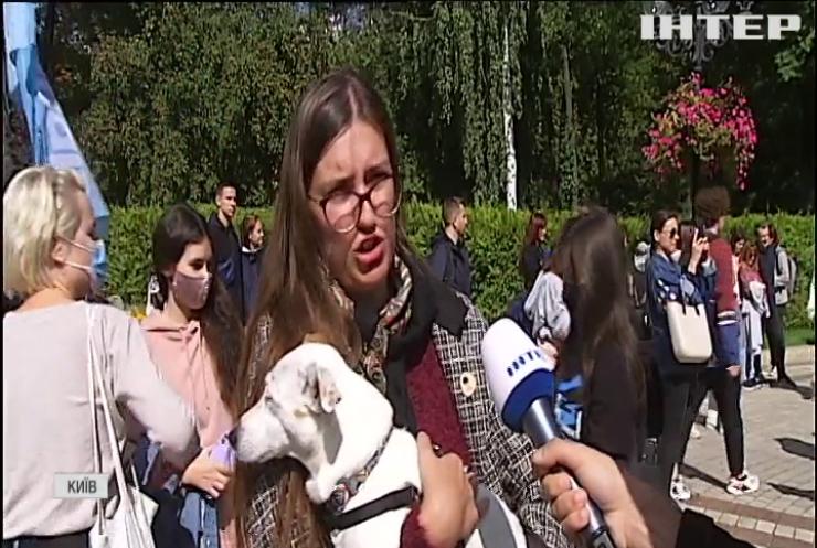 Зоозахисники маршували Києвом аби привернути увагу до порушень прав тварин