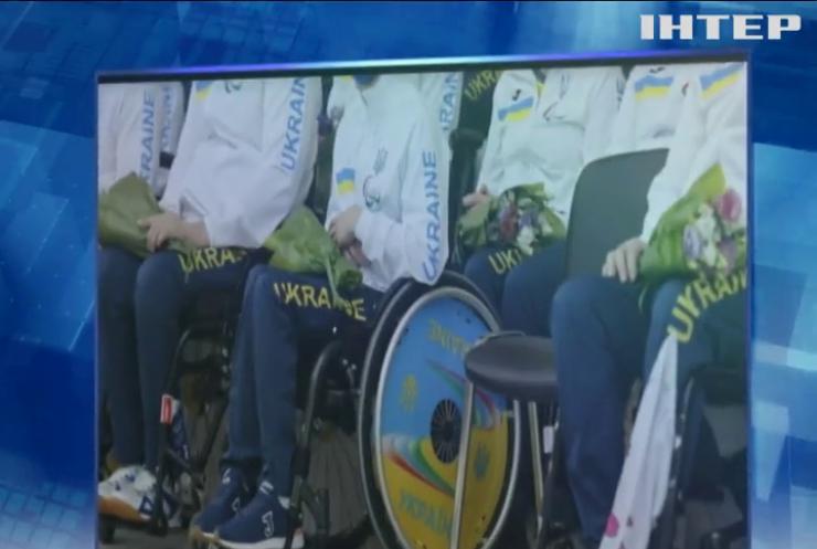 Українські паралімпійці завершили олімпіаду на шостому місці в заліку нагород