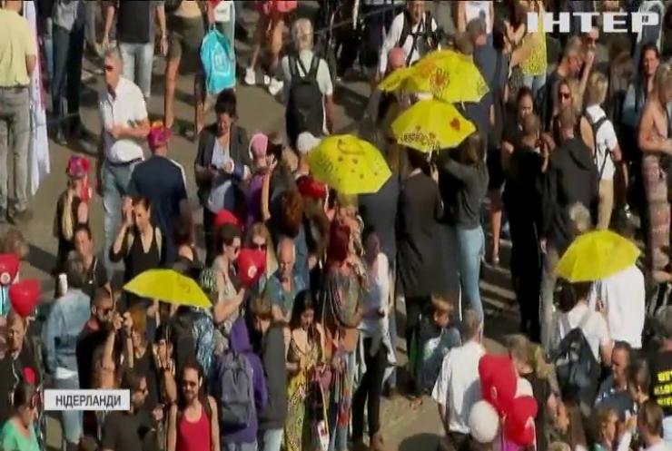Мітингувальники з Амстердаму виступали проти вакцинації