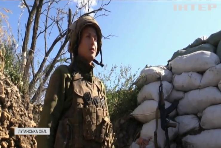Події на фронті: проросійські збройні формування обстрілювали позиції зі станкових гранатометів