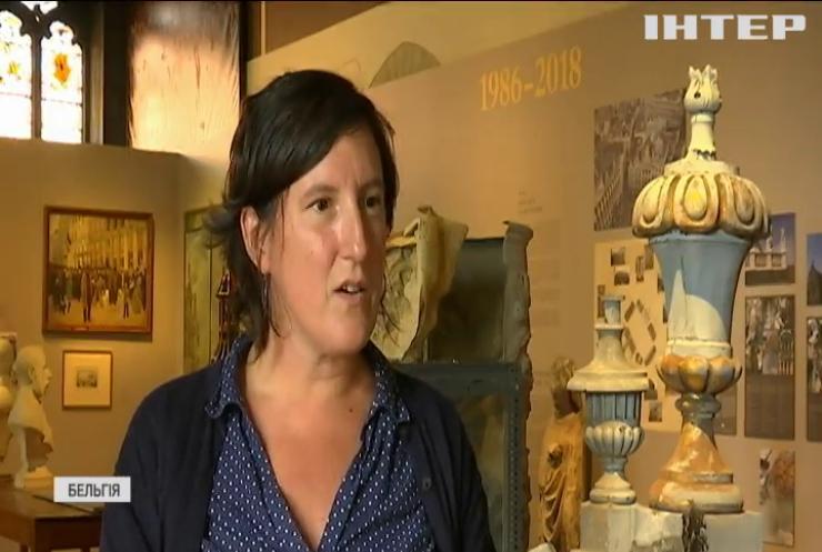 Лікувальні музеї: у Брюсселі лікарі виписують терапевтичні візити до закладів
