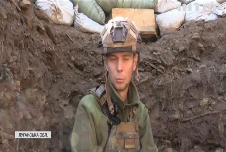 Війна на Донбасі: позиції військових обстріляли з ПТУРів