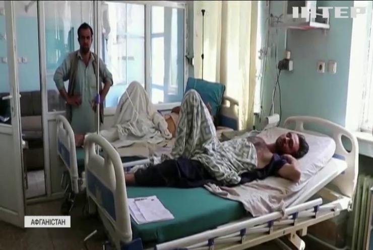 В Афганістані медичні центри опинились під загрозою закриття