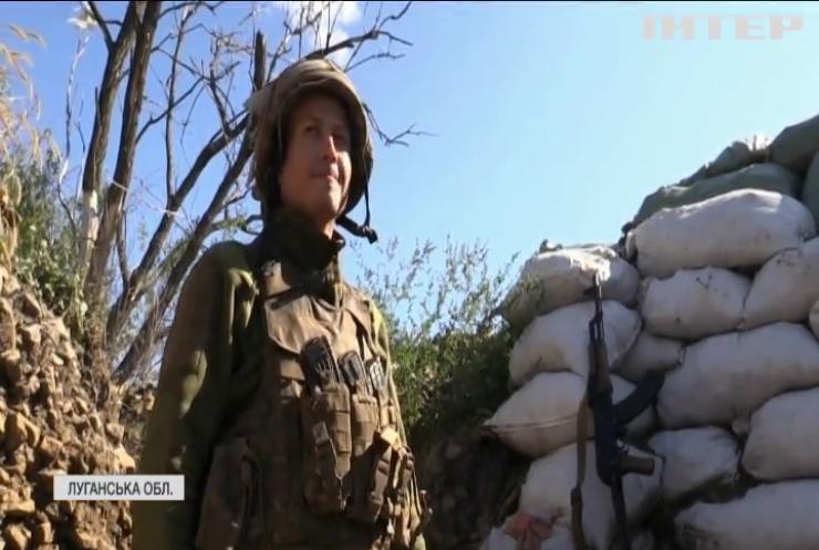 Війна на Донбасі: ворог сім разів порушив режим тиші