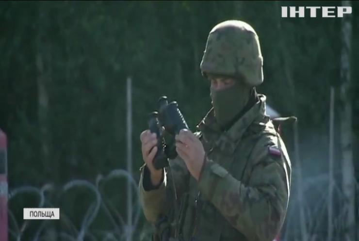 Польща підтримала надзвичайний стан на Білоруському кордоні