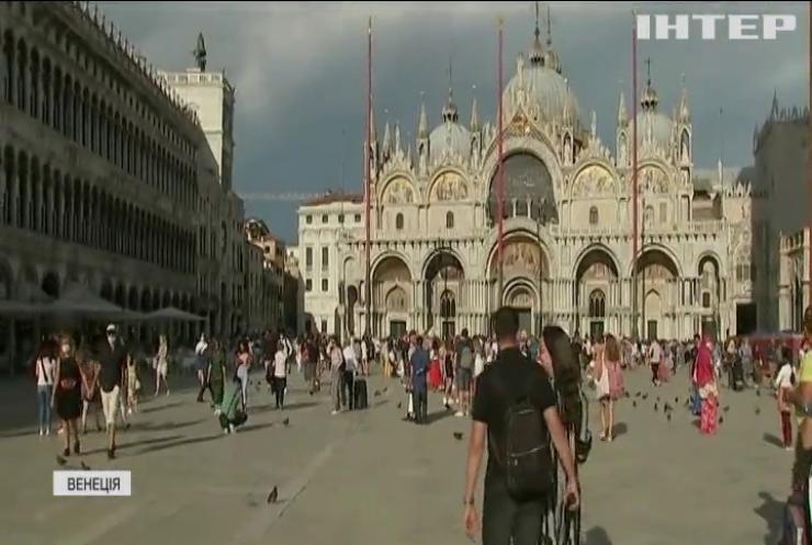 Щоб побачити Венецію - плати!