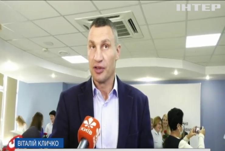 Кличко нагородив найкращих працівників столичних ЦНАПів