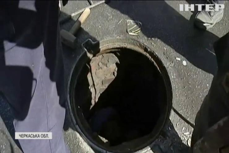 Рош-Га-Шана: хасиди розпалили святкове багаття на балконі