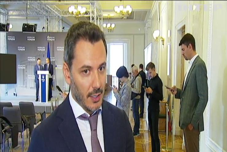 Верховна Рада вирішила легалізувати віртуальну валюту: як працюватиме крипторинок в Україні