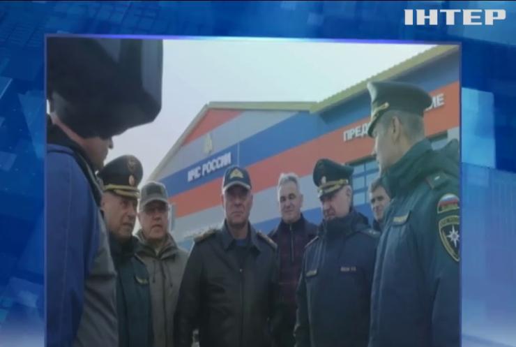 У Росії загинув керівник Міністерства надзвичайних справ