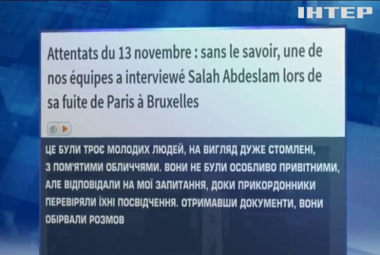 У Парижі розпочався суд над причетними до терактів у 2015 році