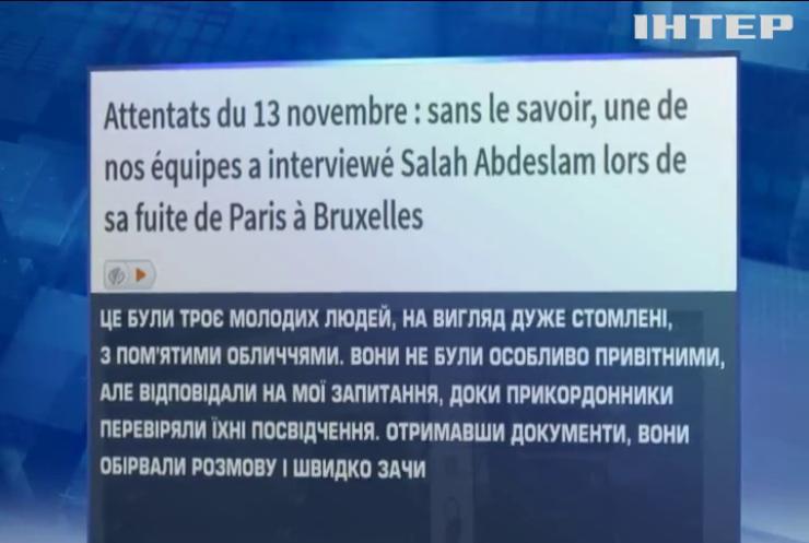 У Парижі судять терористів за теракти шестирічної давнини