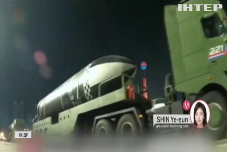 Північна Корея святкує річницю заснування: країна провела військовий парад