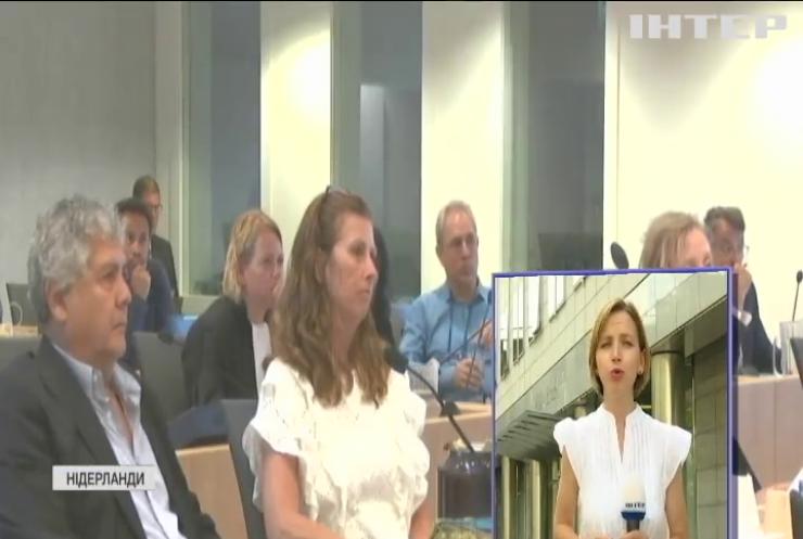Справа МН17: до Гаазького суду прибула Венедіктова з делегацією