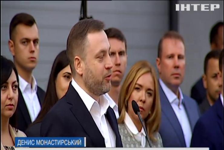 Денис Монастирський відзначив найкращих МВС-ників