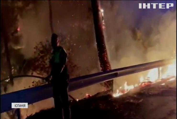 Південь Іспанії потерпає від лісових пожеж