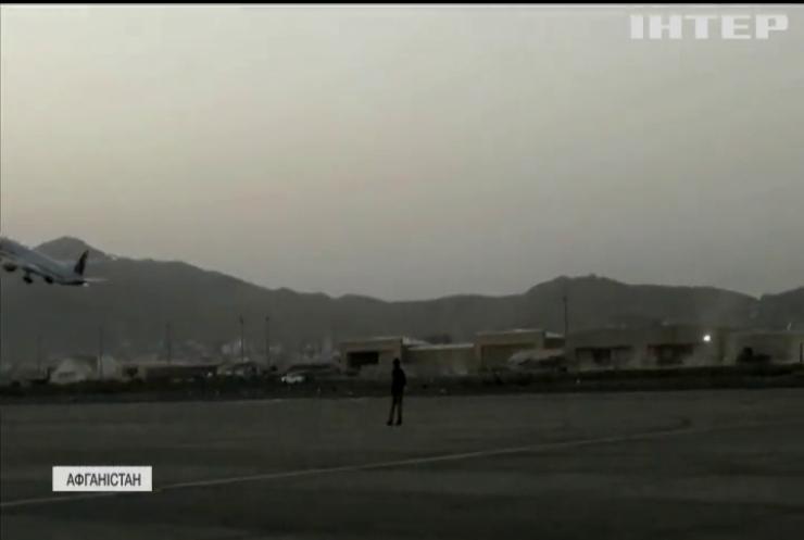 З Афганістану евакуювали ще двох українців