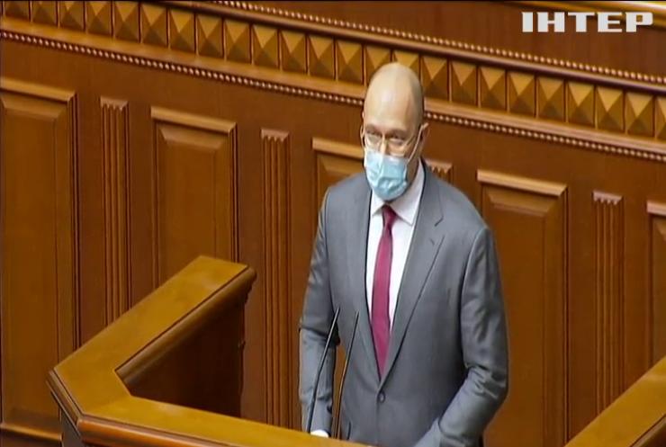 """Верховна Рада: нардепи блокували трибуну та лунали анонси """"міністропаду"""""""