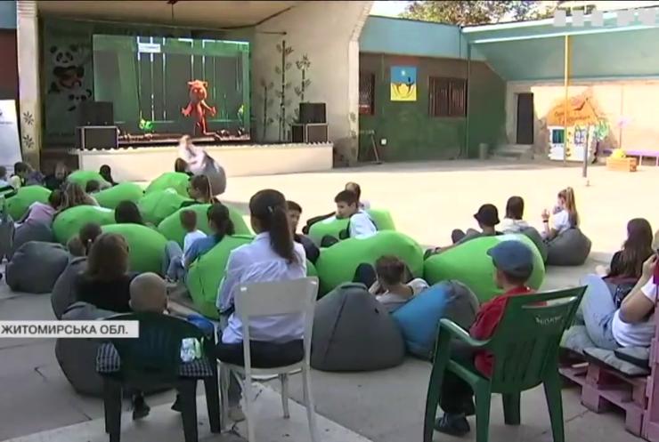 На Житомирщині влаштували перший фестиваль вуличного кіно
