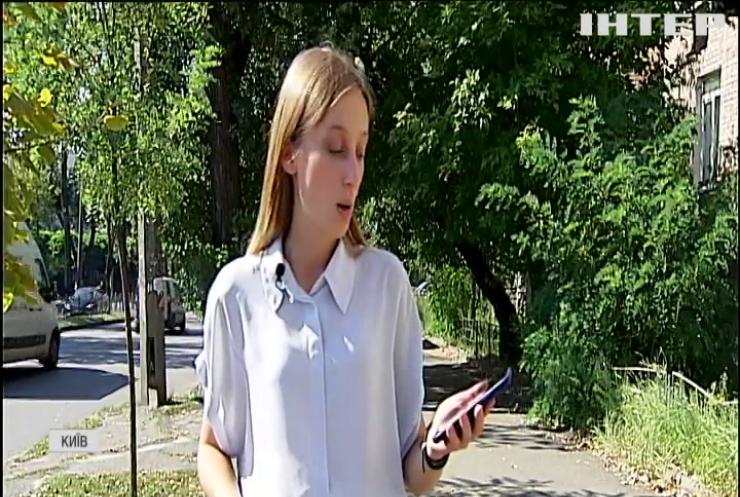 Діджиталізація в Україні: парламент легалізував криптовалюту, а цифровий паспорт прирівняли до паперового