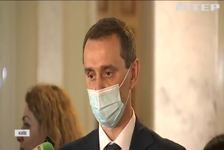 Коронавірусні хроніки: Україна може кардинально змінити епідкольори