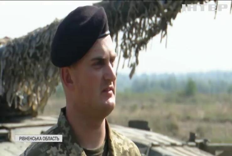 Конкурс на кращий танковий взвод завершився на Рівненщині