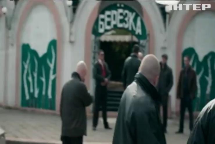 Венеційський кінофестиваль:  яким він був для українського кіно?