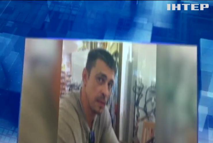 """У Празі затримали активіста """"кримської весни"""" на запит Києва"""