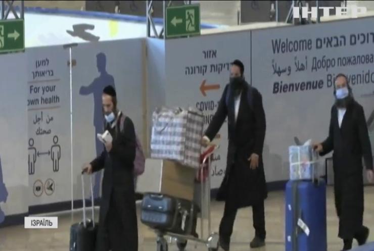 Наслідки юдейських святкувань: тисячі хасидів захворіли на коронавірус