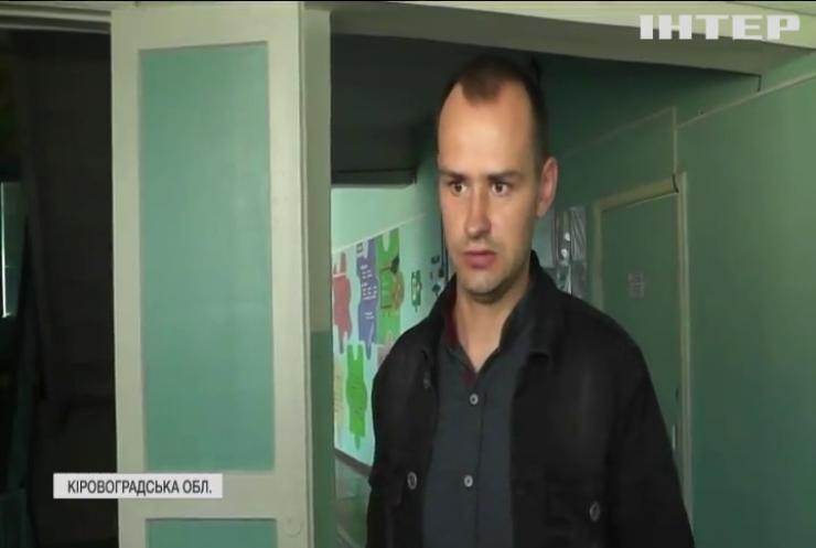 На Кіровоградщині не вистачає вчителів: молоді кадри зацікавлюють оплатою навчання та житлом