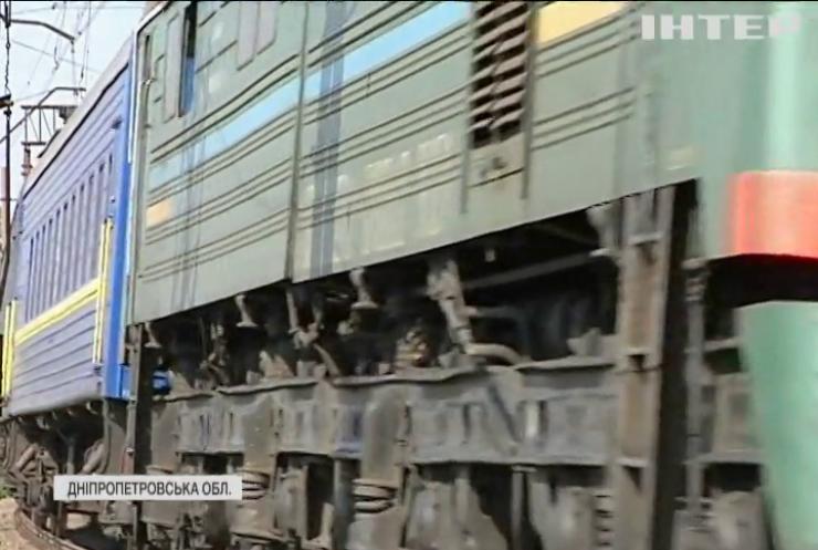 Робота в небезпеці: машиністи П'ятихатського вагонного депо скаржаться на несправність електровозів