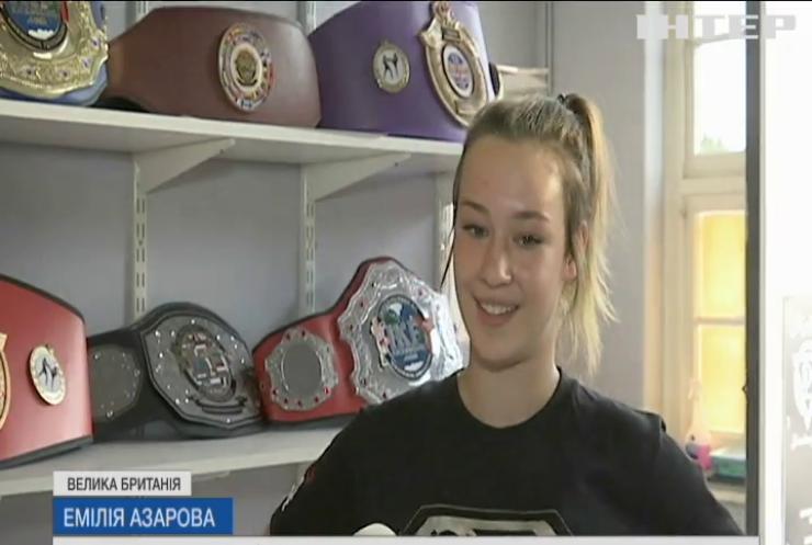 Світова чемпіонка з українським корінням: дівчинка представляє на змаганнях Британію, але виходить під українським стягом