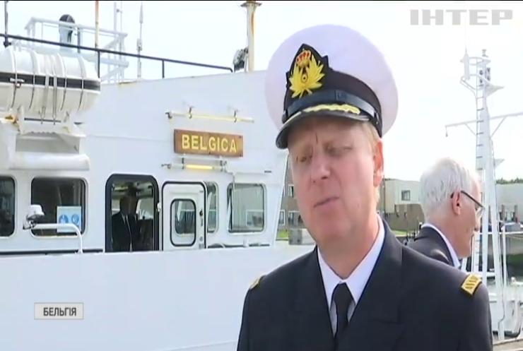 Бельгія подарувала Україні дослідницьке судно