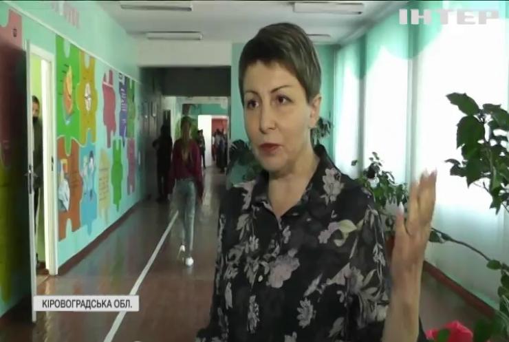 На Кіровоградщині критично не вистачає вчителів