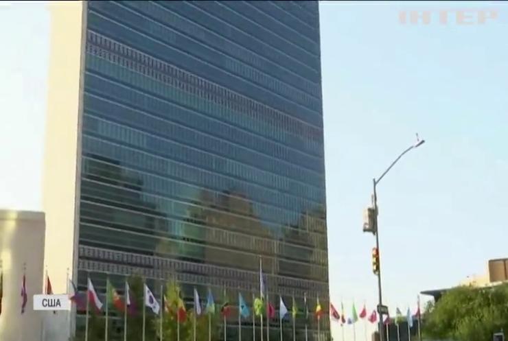 У Нью-Йорку проведуть сімдесят шосту сесію Генасамблеї ООН