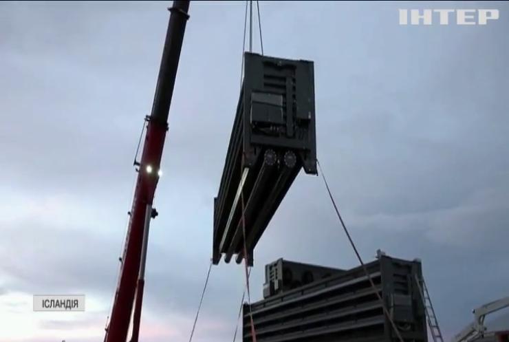 Швейцарські розробники запустили в роботу завод із викачування вуглекислого газу