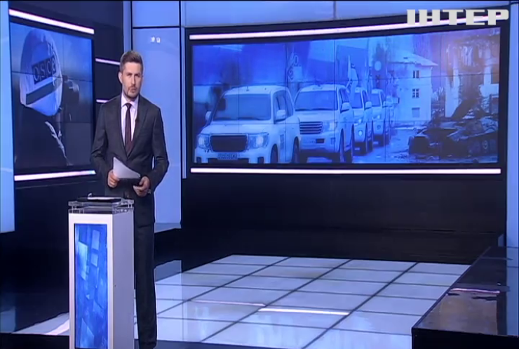До ОБСЄ надійшла нота протесту про порушення перемир'я