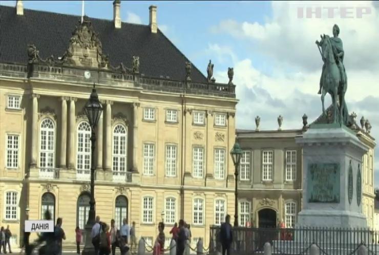 """В Данії уряд створює """"зони нульових викидів"""""""