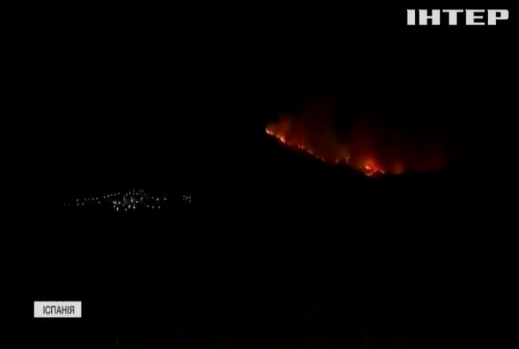 В Іспанії залучили авіацію аби згасити лісові пожежі