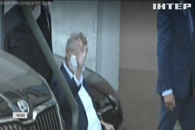 Президент Чехії потрапив до лікарні