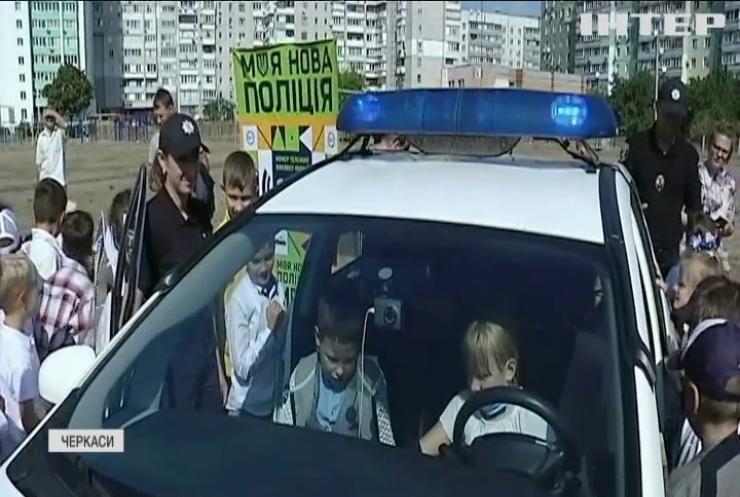 У Черкасах поліцейські та рятувальники провели урок для школярів